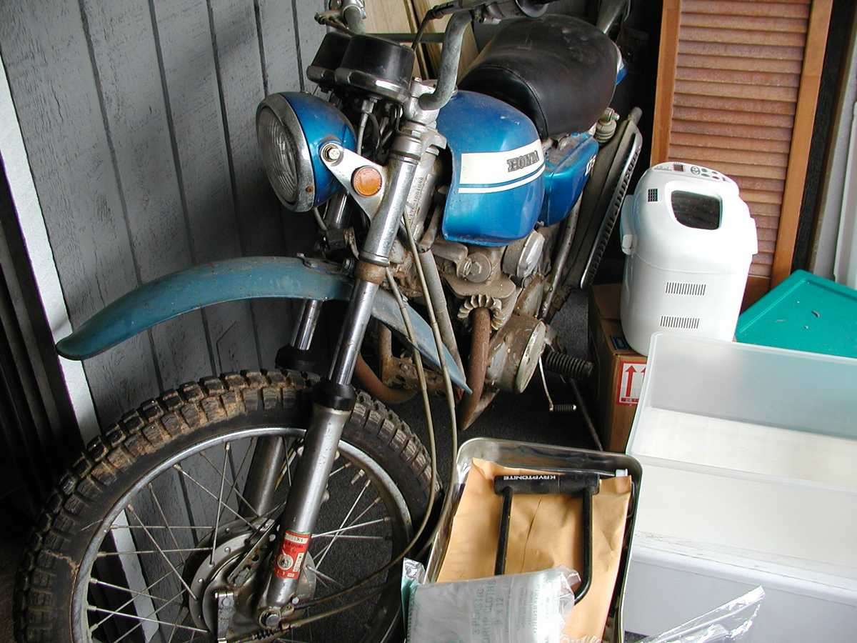 Http 1970 Honda Motorcycle Vin Decoder As You Can See From The Picture It Was In Very Good Cosmetic Shape Front Fender Had Been Repainted And There Lots Of Dust Dirt Oil Residue